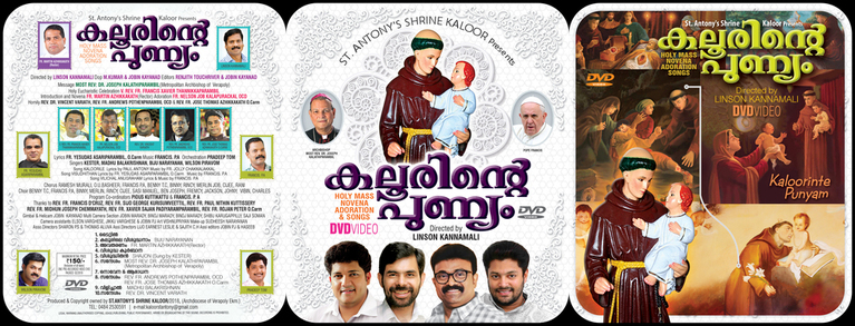 DVD Release-2018